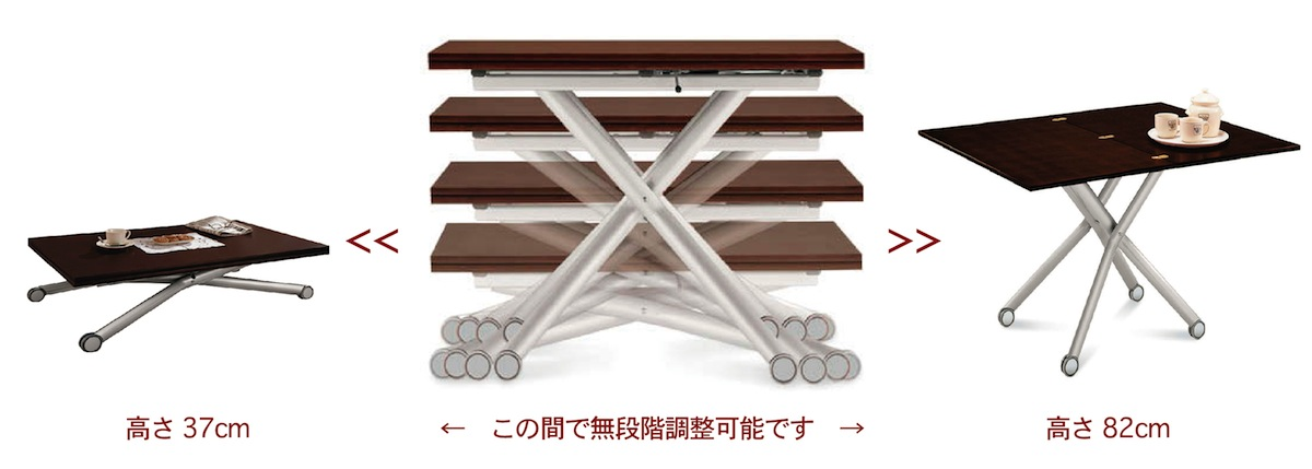 37〜82cmの間で高さ無段階調整可能