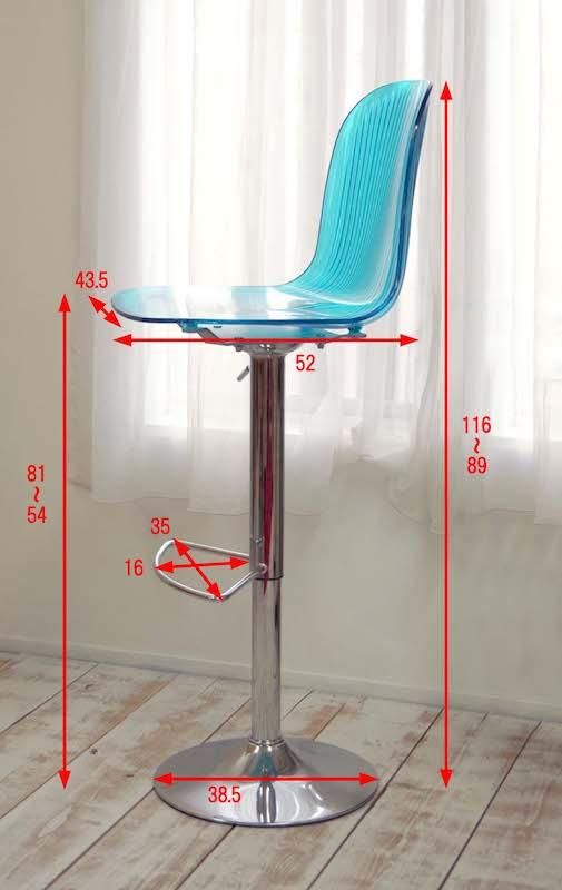 かっこいいカウンター椅子