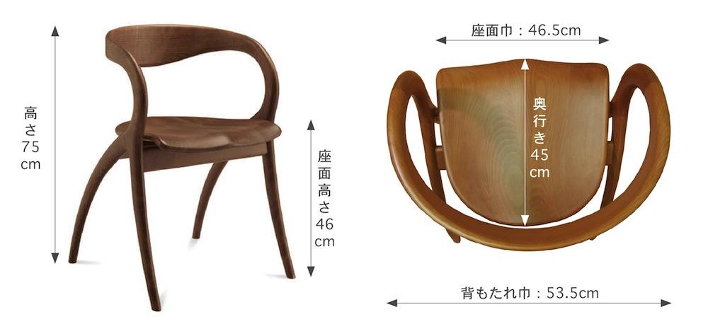 座面高さ46cm木製椅子