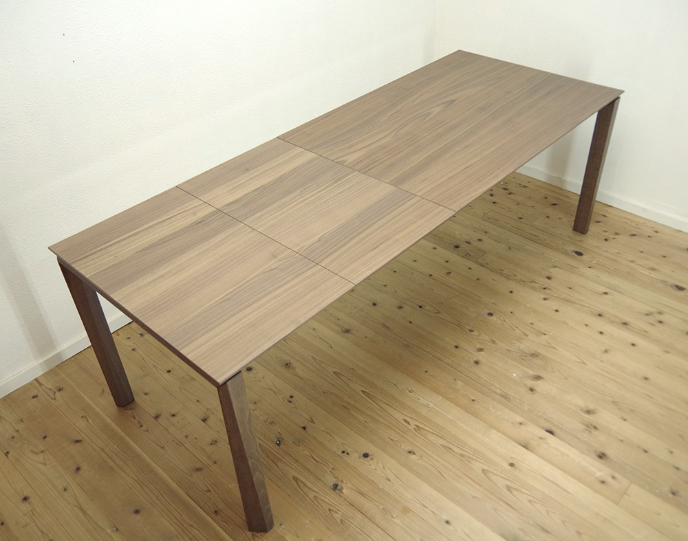 巾230cm身長式ダイニングテーブル