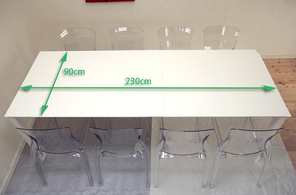 イタリア製伸長ダイニングテーブル