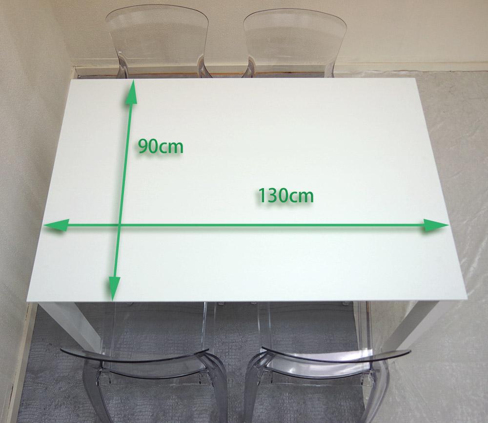 巾130cm伸長式ダイニングテーブル